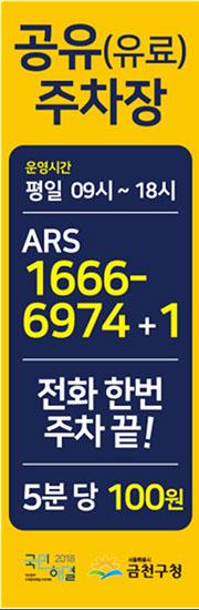 02660f1d8a42906fd144384e890d1a11_1554553794_3073.jpg