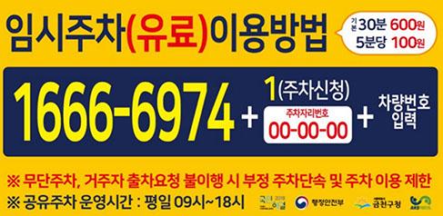 02660f1d8a42906fd144384e890d1a11_1554553825_3515.jpg