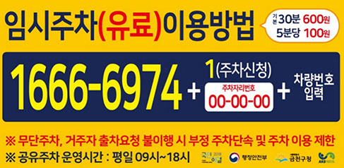 02660f1d8a42906fd144384e890d1a11_1554554439_8234.jpg